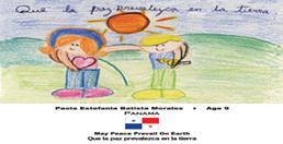 International Art Exhibition - Copy