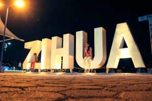 Zihua Enfoque 1