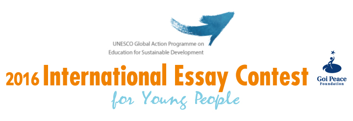 international essay writing contest Find details about every creative writing competition—including poetry contests, short story competitions, essay contests, awards for novels, grants for translators.